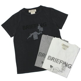 レミレリーフ / REMI RELIEF / スペシャル加工 Tシャツ / BRIEFING【オフホワイト/ヘザーグレー/ブラック】