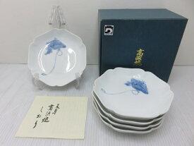 【未使用展示品】 天草 高浜焼 花形 4.5寸皿 5枚セット ○YR-13143○