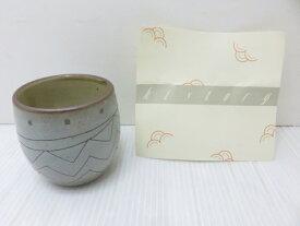 【未使用展示品】 天草 丸尾焼 湯呑 1個 ○YR-13508○