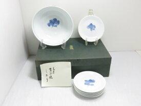 【未使用展示品】 天草 高浜焼 中鉢 小皿 セット ○YR-13928○