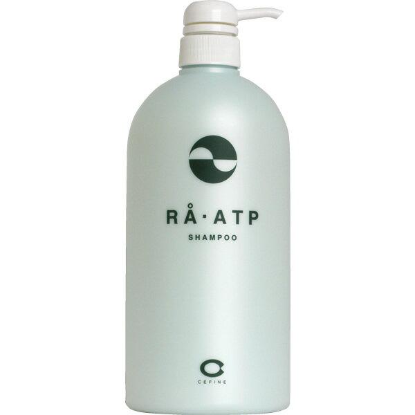 ◆土日祝も営業★ セフィーヌ RA-ATP ( ラ・エーティーピー ) シャンプー 800mL ☆{ shampoo サロン専売品 セール ヘアケア ☆☆