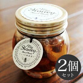 MY HONEY マイハニー ナッツの蜂蜜漬け 200g ×2個セット