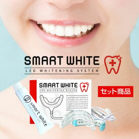 スマートホワイトプラス LEDマウスピース + スマホワWゲル 15g セルフホワイトニング スターター セット