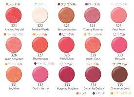 【正規品】メール便送料無料!正規品ラシャス リップス Luscious Lips リップグロス 7ml
