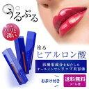 【正規品】ラシャスリップス シャスリップ おまけ付き 在庫分 即発送 唇の美容液 乾燥対策 唇 潤い ラシャスリップス …