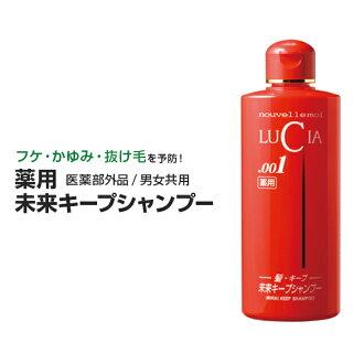 未來藥用 < 190 毫升] 洗髮劑可影響頭髮的光澤和 Kgosi。 敏感肌膚溫和的洗髮水