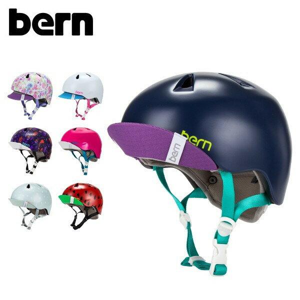 [全品送料無料]バーン Bern ヘルメット 女の子用 ニーナ オールシーズン キッズ 自転車 スノーボード スキー スケボー VJGS Nina スケートボード BMX ニナ