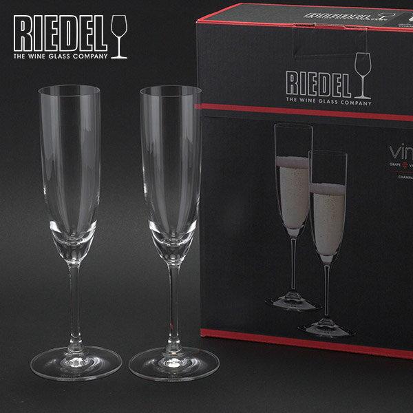[全品送料無料]Riedel リーデル ワイングラス 2個セット ヴィノム Vinum シャンパーニュ Champagne Glass 6416/8 新生活