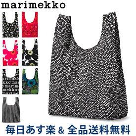 [全品送料無料] マリメッコ Marimekko エコバッグ スマートバッグ SMARTBAG MINI-UNIKKO 買い物バッグ おしゃれ かわいい 北欧 トートバッグ サブバッグ あす楽