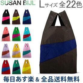 [全品送料無料] スーザン ベル Susan Bijl バッグ Lサイズ ショッピングバッグ Recollection リコレクション エコバッグ ナイロン The New Shopping Bag