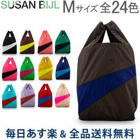 [全品送料無料] スーザン ベル Susan Bijl バッグ Mサイズ ショッピングバッグ Recollection リコレクション エコバッグ ナイロン The New Shopping Bag