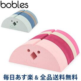 [全品送料無料] ボブルス Bobles おもちゃ チキン 01-003-024 Chicken 乗用玩具 からだあそび 子供 室内あそび インテリア おしゃれ かわいい あす楽