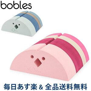 【GWもあす楽】[全品送料無料] ボブルス Bobles おもちゃ チキン 01-003-024 Chicken 乗用玩具 からだあそび 子供 室内あそび インテリア おしゃれ かわいい あす楽