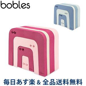 【GWもあす楽】[全品送料無料] ボブルス Bobles おもちゃ アリクイ 01-005-024 Anteater 乗用玩具 からだあそび 子供 室内あそび インテリア おしゃれ かわいい あす楽
