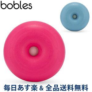 【GWもあす楽】[全品送料無料] ボブルス Bobles おもちゃ ドーナツ 01-014-050 Donut 乗用玩具 からだあそび 子供 室内あそび インテリア おしゃれ かわいい あす楽