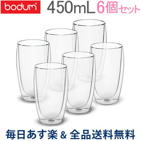 [全品送料無料] ボダム Bodum グラス パヴィーナ ダブルウォールグラス 450mL 6個セット 4560-10-12 PAVINA 二重構造 耐熱 保温 Double Wall Glass