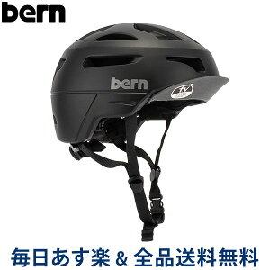 [全品送料無料] バーン BERN ヘルメット ユニオン BM13MMBLK マットブラック Union MIPS オールシーズン 大人 自転車 スケボー メンズ レディース 軽量