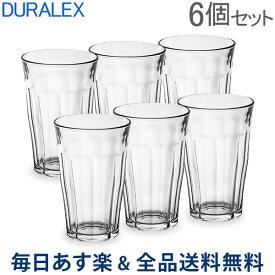 [全品送料無料] 【Duralex】 デュラレックス ピカルディー PICARDIE 500cc 6個セット カフェグラススタイリッシュクリアグラス!強化耐熱ガラス製 (透明コップ・タンブラー) 送料無料 あす楽