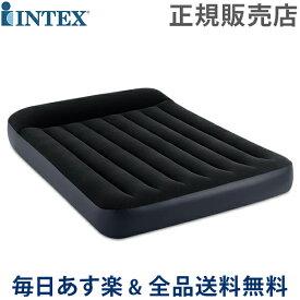 [全品送料無料] インテックス Intex エアーベッド ピローレストクラシック グレー 64147 FULL ダブル 電動 エアーマット エアベッド 寝具