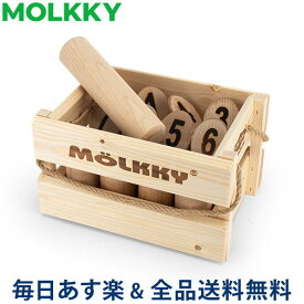 [全品送料無料] モルック MOLKKY 玩具 アウトドアスポーツ おもちゃ モルック Molkky Finnish Wooded ゲーム スキットル 木製 外遊び レジャー