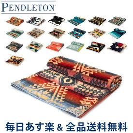 [全品送料無料] ペンドルトン PENDLETON タオルブランケット オーバーサイズ ジャガード タオル XB233 Oversized Jacquard Towels 大判 バスタオル あす楽