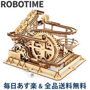 [全品送料無料] LG501 Robotime マーブルパルクール 木製パズル 立体パズル 3Dウッドパズル ロボタイム Marble Run Marble Parkour パズル 組み立てキット