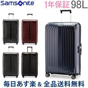 [全品送料無料] サムソナイト Samsonite スーツケース 98L 軽量 ライトボックス スピナー 75cm 79300 Lite-Box SPINNER 75/28 キャリーバッグ あす楽