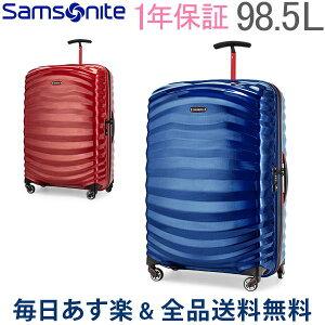 [全品送料無料] サムソナイト Samsonite スーツケース 98.5L ライトショック スポーツ スピナー 75cm 軽量 105267 Lite-Shock Sport キャリーバッグ あす楽