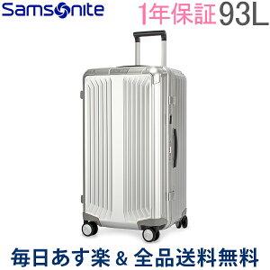 [全品送料無料] サムソナイト Samsonite スーツケース 93L ライトボックス アル トランク 74cm 132693 アルミニウム Lite-Box Alu TRUNK 74 キャリーバッグ あす楽
