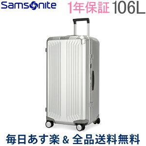 [全品送料無料] サムソナイト Samsonite スーツケース 106L ライトボックス アル トランク 80cm 132694 アルミニウム Lite-Box Alu TRUNK80 キャリーバッグ あす楽
