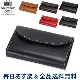 [全品送料無料] Whitehouse Cox ホワイトハウスコックス 3 Fold Purse CLOSE 14cm × 9.5cm OPEN 14cm × 25cm S7660 財布 あす楽 キャッシュレス