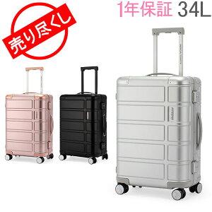 [全品送料無料] 売り尽くし サムソナイト アメリカンツーリスター American Tourister スーツケース アルモ スピナー 55cm 122763 Alumo SPINNER 55/20 あす楽