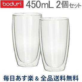[全品送料無料] ボダム BODUM グラス パヴィーナ ダブルウォールグラス 450mL 2個セット 耐熱 保温 保冷 二重構造 4560-10 Pavina タンブラー ビール あす楽