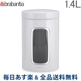 [全品送料無料] ブラバンシア Brabantia フードストレージ ウィンドウ キャニスター 1.4L 306082 ホワイト Food Strage 保存容器 フタ付き 収納 おしゃれ あす楽