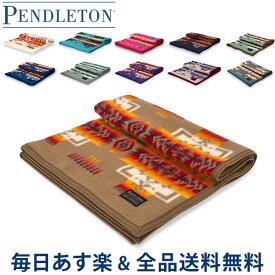 [全品送料無料] ペンドルトン PENDLETON ブランケット チーフジョセフ ムチャチョ ベビーブランケット ウール&コットン ZD632 タオルケット ひざ掛け 出産祝い あす楽