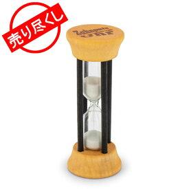 [全品送料無料] 売り尽くし Redecker レデッカー 砂時計の歯磨きタイマー (ブラック2分計) Natural 750021 あす楽