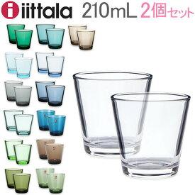 [全品送料無料]イッタラ iittala カルティオ グラス ペア 210mL タンブラー 北欧 ガラス Kartio Tumbler 2 Set フィンランド コップ 食器 おしゃれ