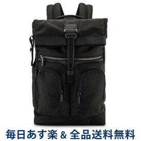 [全品送料無料]トゥミ TUMI アルファ ブラボーランス・バックパック 0232659D / 130571-1041 ALPHA BRAVO ブラック リュック バッグ