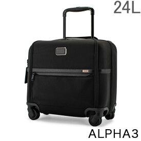 [全品送料無料]トゥミ TUMI スーツケース 24L アルファ 3 コンパクト 4ウィール ブリーフ ALPHA 3 Compact 4 Wheeled Brief 1171571041 ブラック Black
