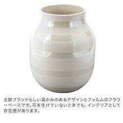 Kahlerケーラーオマジオフラワーベースミディアム花瓶