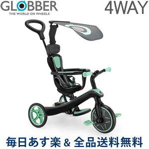 [全品送料無料]グロッバー Globber エクスプローラー トライク 4in1 三輪車 キッズ キックバイク 3輪 子供 変形 乗用玩具 誕生日 ギフト EXPLORER TRIKE