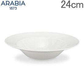 【2点以上で200円OFF 7/31 23:59迄】[全品送料無料] アラビア Arabia 皿 24cm ココ ホワイト Koko Plate Deep White 深皿 サラダ スープ 食器 磁器 北欧 プレゼント 1005751 6411800120036 あす楽
