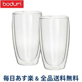 [全品送料無料] Bodum ボダム パヴィーナ ダブルウォールグラス 2個セット 0.45L Pavina 4560-10US/4560-10 Double Wall Thermo Tall Drink Glass set of 2 クリア 北欧 あす楽