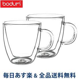 [全品送料無料] ボダム BODUM ビストロ ダブルウォールグラス 2個セット 150mL 保温 エスプレッソ マグ 10602-10US/10602-10 BISTRO DWG 二重構造 プレゼント コーヒー あす楽
