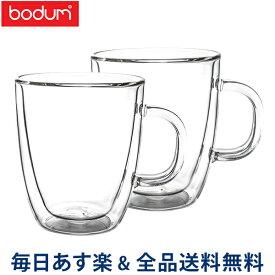 【あす楽】[全品送料無料] ボダム BODUM ビストロ ダブルウォールグラス 2個セット 300mL 保温 エスプレッソ マグ 10604-10US4 BISTRO DWG 二重構造 プレゼント コーヒー