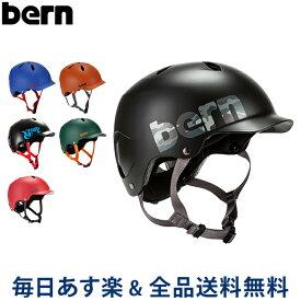 [全品送料無料] バーン Bern ヘルメット 男の子用 バンディート オールシーズン キッズ 自転車 スノーボード スキー スケボー BB03E Bandito スケートボード BMX あす楽
