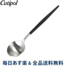 [全品送料無料] Cutipol クチポール GOA ゴア Tea spoon ティースプーン Black ブラック カトラリー 5609881940402 GO11