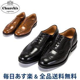 【あす楽】 [全品送料無料] Church's チャーチ Burwood バーウッド ポリッシュド バインダー ダイナイトソール メンズ 男性用 革靴 レザーシューズ イギリス 7615