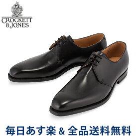 [全品送料無料] クロケット&ジョーンズ Crockett & Jones メンズ ドレスシューズ ハイバリー ブラック Mens Highbury Calf Black ビジネスシューズ 革靴【コンビニ受取可】