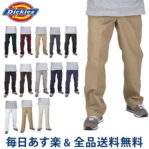[全品送料無料] ディッキーズ Dickies オリジナル ワークパンツ 874 チノパン パンツ ズボン メンズ 大きいサイズ 作業着 Original 874 Work Pant MENS